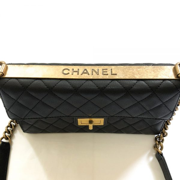 Chanel Black Quilted Leather Rita Flap Bag